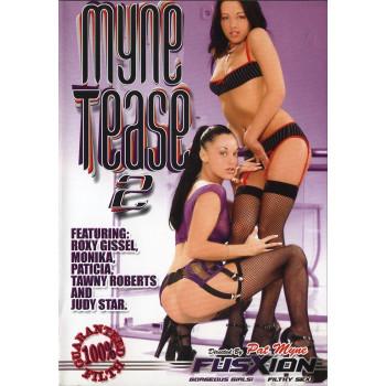 Myne Tease 2