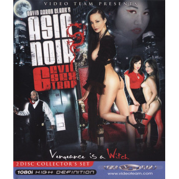 Asia Noir 6 : Evil Sex Trap - Blu-ray disc