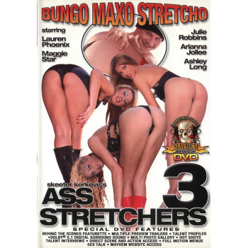 Ass Stretchers 3