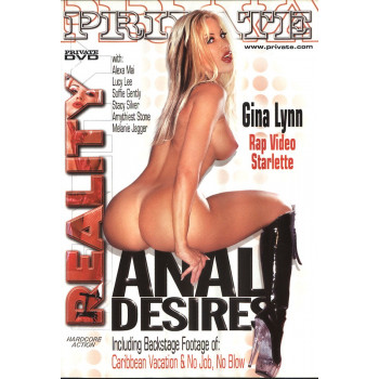 Private Reality 17: Anal Desires