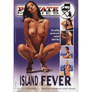 Private Movies 08: Island Fever