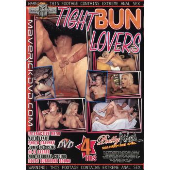 Tight Bun Lovers - Anal