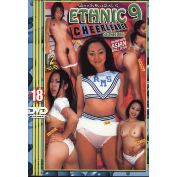 Ethnic Cheerleader Search 9